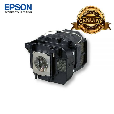 Epson ELPLP75 / V13H010L75 Original Replacement Projector Lamp / Bulb | Epson Projector Lamp Bangladesh